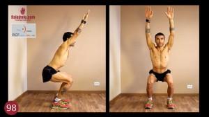 Ejercicio valoracion flexibilidad