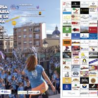 cartel-cursa-dona-2019-03