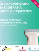 Curso de Ecografía Avanzado, Lesiones Deportivas en Miembro Inferior en Málaga 5, 6 y 7 de julio 2019 (20h)